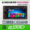 6.2inch HD1080P car audio