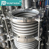 Customized stainless steel double flange corrugated expansion joint