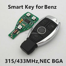 3 Buttons Intelligent Smart Remote Key For 315MHz/433MHZ Mercedes Benz 2000+ NEC