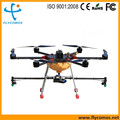 New style electric agricultural drone sprayer for garden and farm with 5KG load