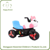 H-8818 kids electric ride on car with animal body mini motorcycle
