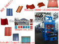KB125C cement roofing sheet machine