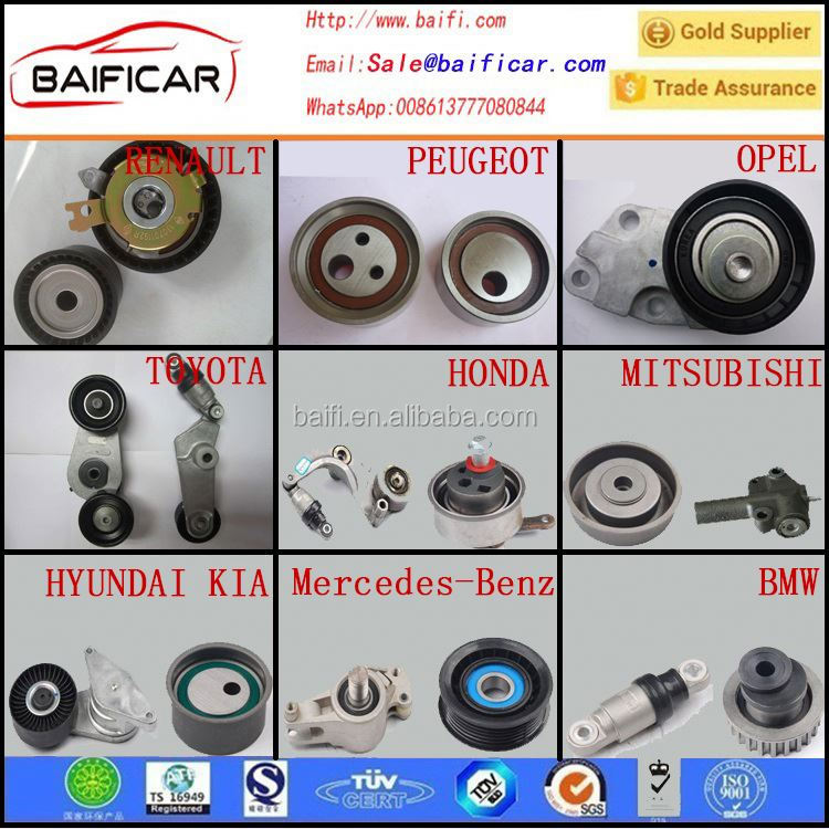 BELT TENSIONER for SUZUKI 12810-84001 12810-84000 12810-73003 12810-73002 12810-73001 12810-53A00