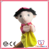 Plush hand puppet doll,hand puppet toys for children,animals hand puppet available