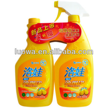 Reward Mighty Oil Fume Cleaner