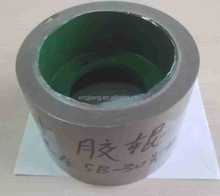 SB10 SB30 SB50 rice mill rubber roller for rice huller machine
