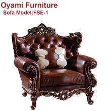 Profession Reasonable price Popular direct manufactures sofa