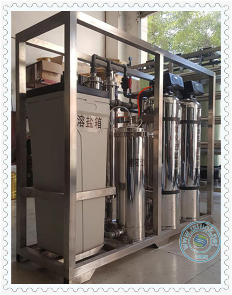 2T per hour household commercial reverse osmosis water purification system