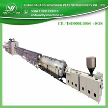 Customized PE Gas or Water Supply Pipe Production Line