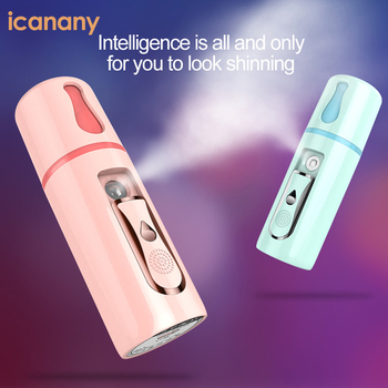 Portable small handy nano spray aroma diffuser air humidifier cool mist aroma humidifier