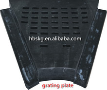 valid mining equipment cement mill liner plate
