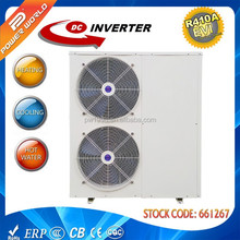 220V OEM factory low temperature monobloc EVI DC inverter heat pump water heater for heating, cooling, hot water