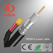 3 in one cctv coaxial cable 1+2 camare cable