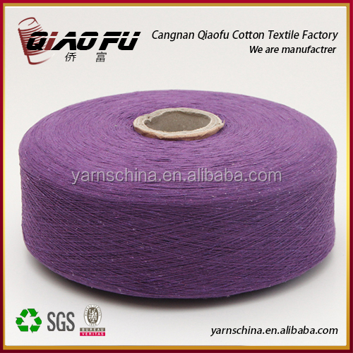 hot sell open end knitting weaving recycled cotton yarn supplier in china