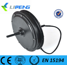 26'' 500w brushless geared hub motor with electric bike 48v controller