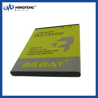 mobile phone gb t1 8287-2000 battery for micromax phone for samsung galaxy S2 i9100 smartphone