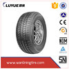 China goldden supplier passenger tire radial car tire for sales