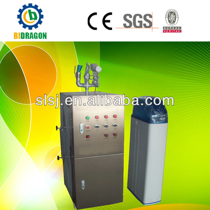 electric boiler for home heating