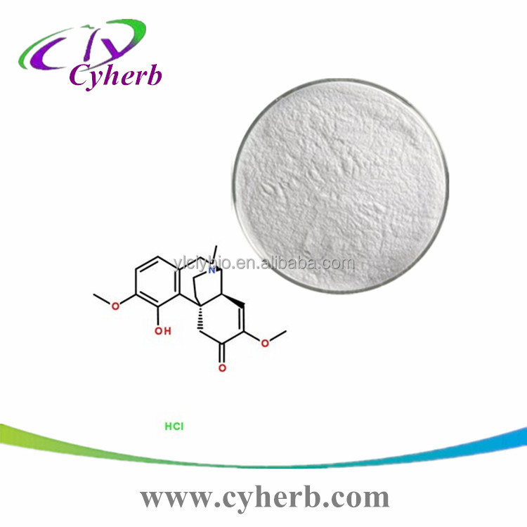 High purity antirheumatic 98% sinomenine hydrochloride/sinomenine hcl powder CAS:6080-33-7 supply