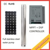 Centryifugal Submersible Spray Solar Water Pump