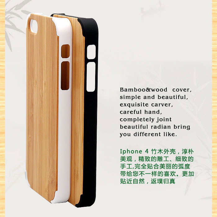 2014 print design unfinished wood case for iphone 4/5 with customer LOGO