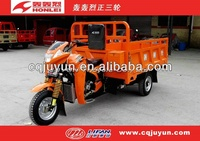 Cheap Heavy Loading Tricycle/Three Wheel motorcycle made in China HL300ZH-A13