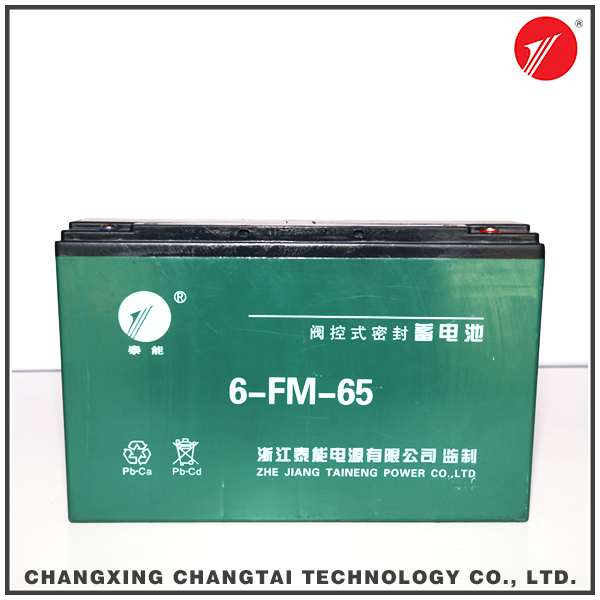 Latest hotsale 12v 65ah solar lead-acid battery