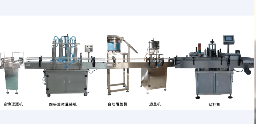 Automatic Lotion Toilet Cleaner Filling Capping and Labeling Machine