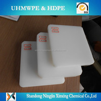 boracic plastic polyethylene sheet /price of UHMWPE sheet