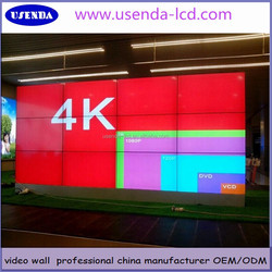 46inch 3x4 Hdmi video wall controller Multiple 4k signal source input output HDMI/DVI/VGA/AV/YPB seamless video wall