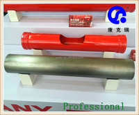 concrete pump spare parts - delivery pipe