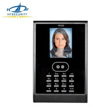 Made in China Biometric Facial Recognition Device With Optional Card Recognition Function HF-FR100