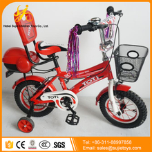 Best selling pictures of kids bike / chinese bicycle factory / children pocket bike