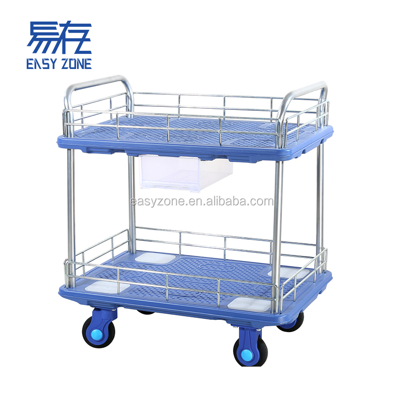 100kg hand tool shopping trolley cart