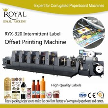 wine label digital offset printer price