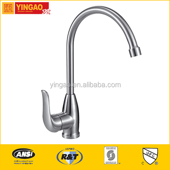 C08AS Popular design antique brass kitchen faucet