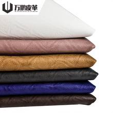 Oem Knitted Elastic Fabric Pu Synthetic Leather Products For Bags