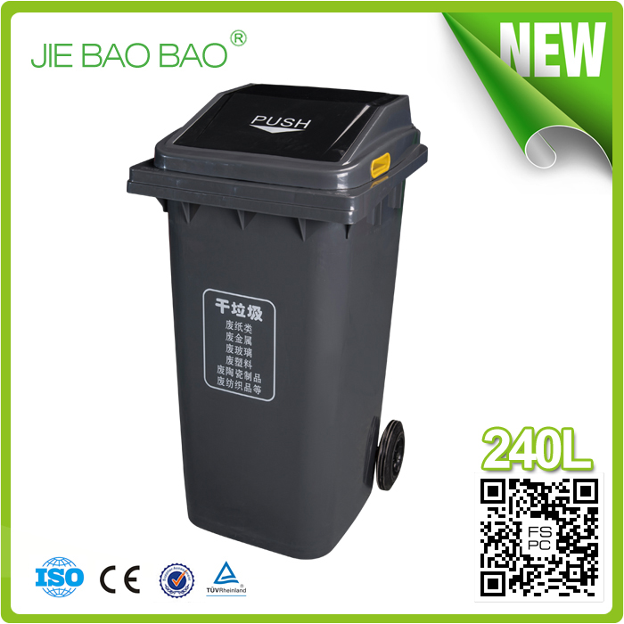 240 liter high quality trash bin hdpe garbage can wheelie swing top waste container outdoor dustbins for restaurants