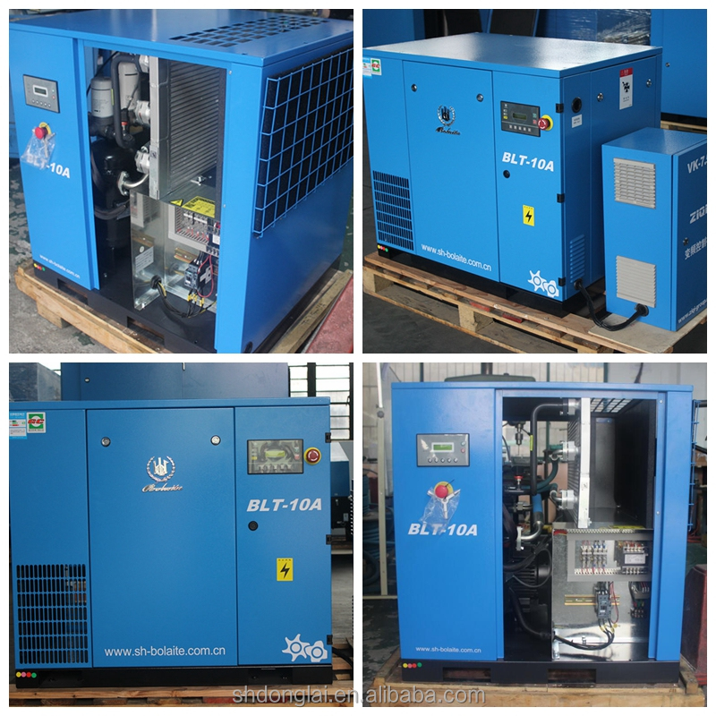 7.5 kw price of screw air compressor