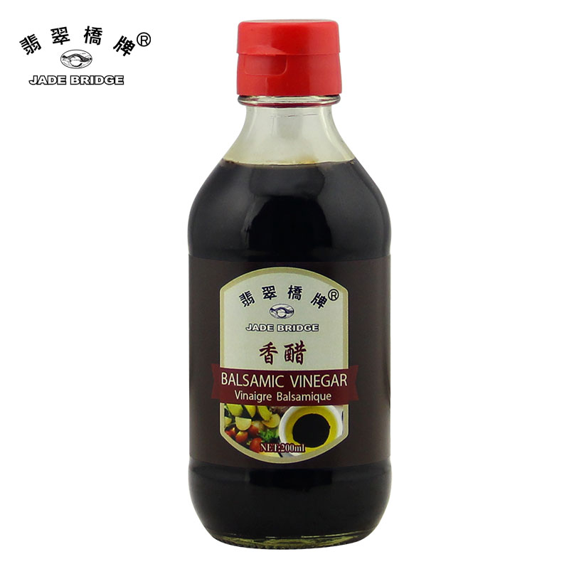 High Quality Balsamic Vinegar 200ml for cooking