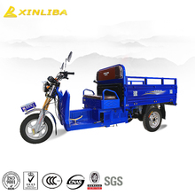 Hot sale 150CC cheap price small cargo tricycle for Sale