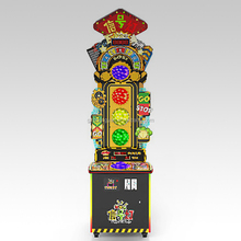 Mini Coin Pusher Operted Simulator Lottery New Kids Gaming Ticket Arcade Game Machine