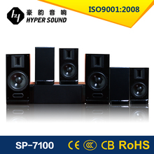 7.1 ch home theater speaker system with active subwoofer(SP-7100)