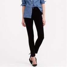 Lookout high rise used jeans pants in black