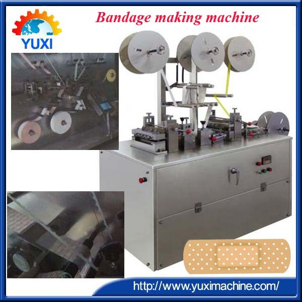 High Speed first-aid adhesive plaster packaging machine/band-aid color tracking packing machine/surgical dressing machine