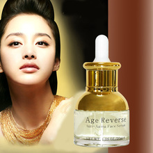 Skin care product HOT SALE ferment polypeptide fading serum set skin whitening facial kit