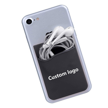 Silicone card holder custom printing logo 3M 300LSE sticker pouch for <strong>phone</strong>