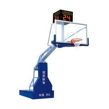 Indoor Portable balls basketball stand for school