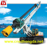 Excellent Performance! HDR230 Rotary Drilling Rig with CCC/ISO9001 Certificate