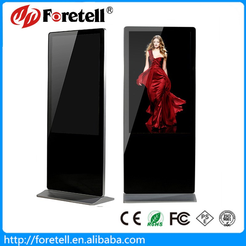 55 inch outdoor LCD advertising kiosk, advertising equipment,outdoor LCD advertising player